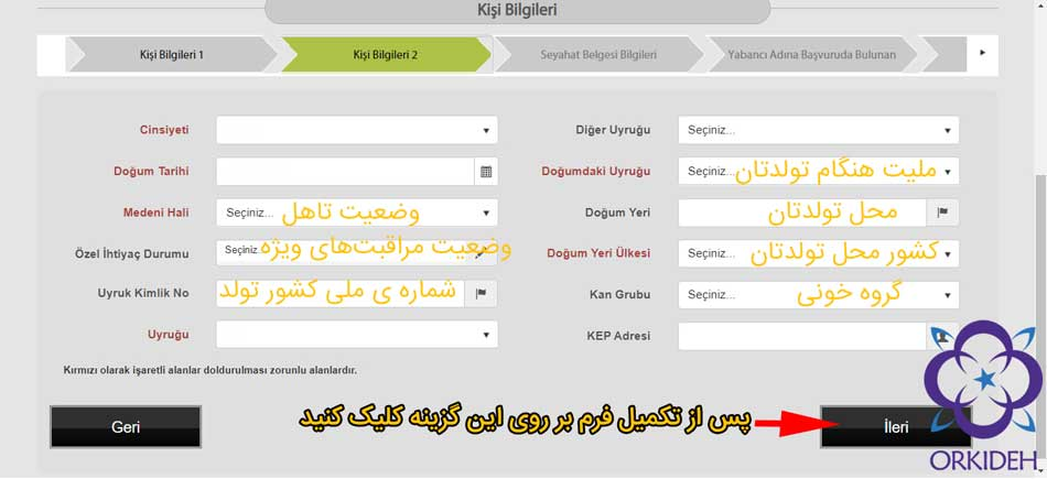 آموزش گرفتن اقامت ترکیه