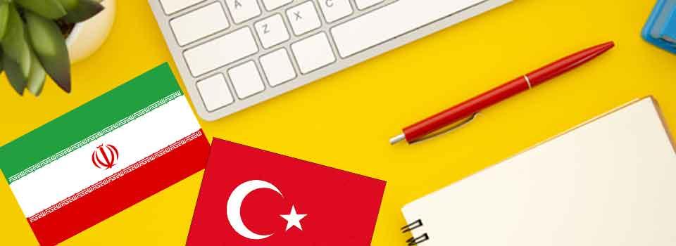 مترجم در ترکیه