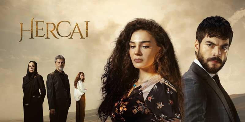 سریال عاشقانه ترکی