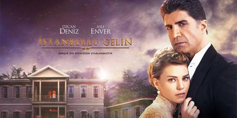 سریال ترکی